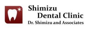 シミズデンタルクリニック ロゴ