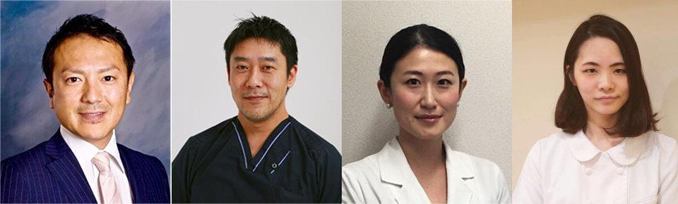 専門医による歯科治療