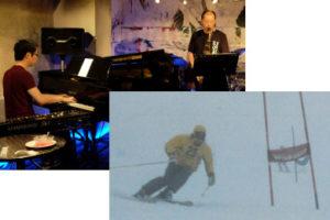 バンドとスキー