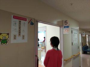 石神井保健相談所 歯科健診